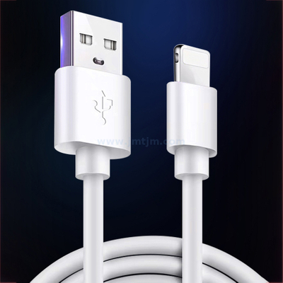 USB-A TO LIGHTNING 5W charging Cable